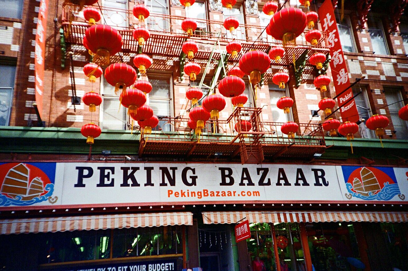 Text Lantern Architecture Chinese Lantern Hanging Lookingup Chinatown Leica M6 F2/400 Leicacamera Koduckgirl Film
