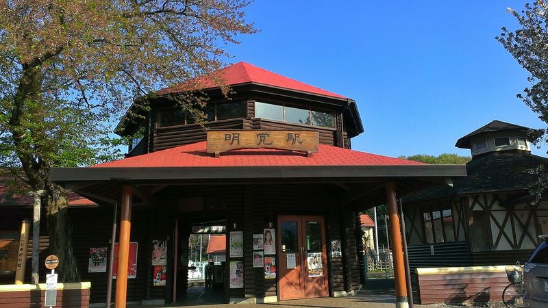 Local Line Station In Kanto