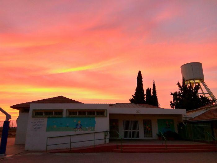 Elementary School in Hod HaSharon