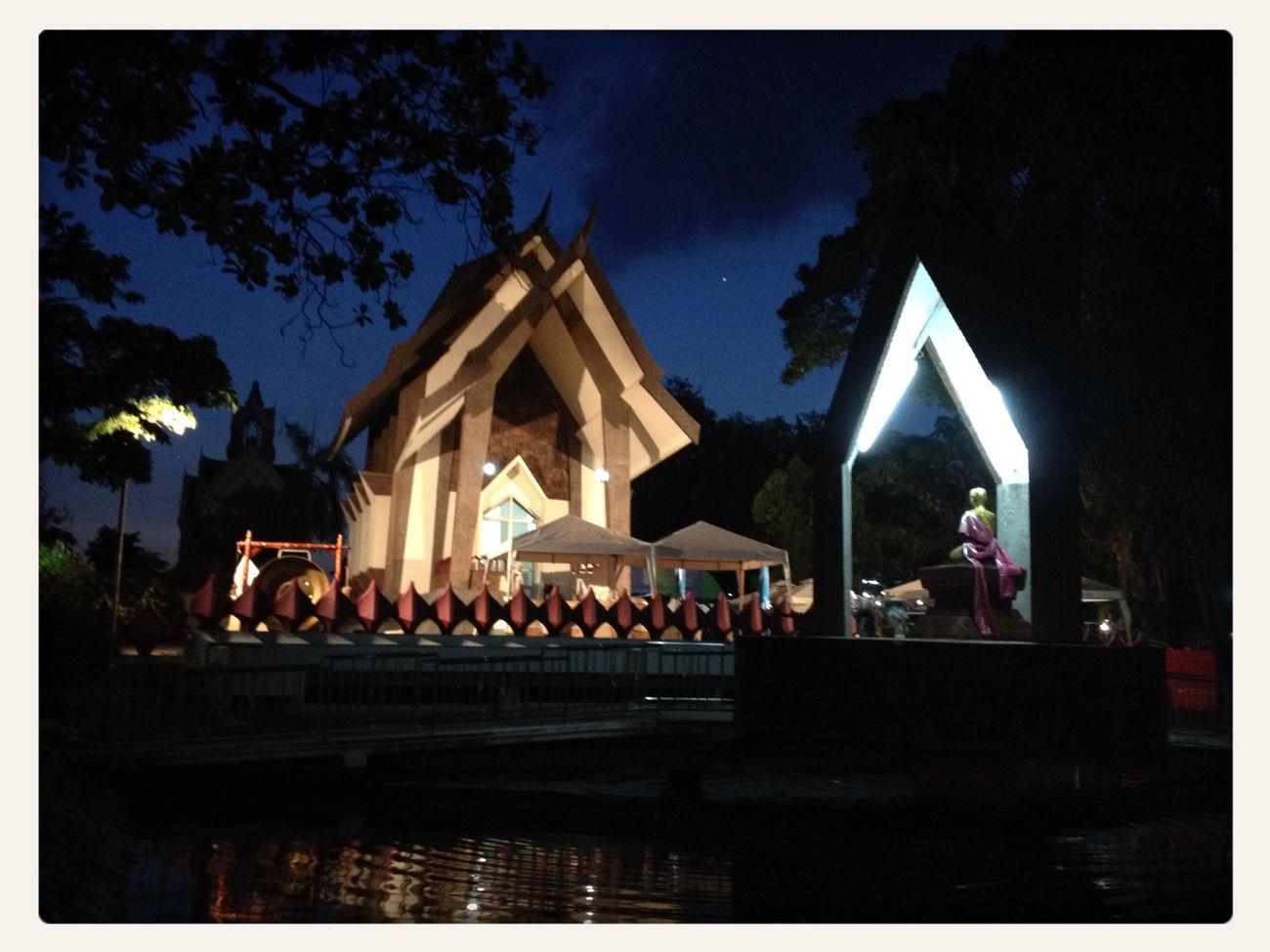 Muang Nakhon Ratchasima