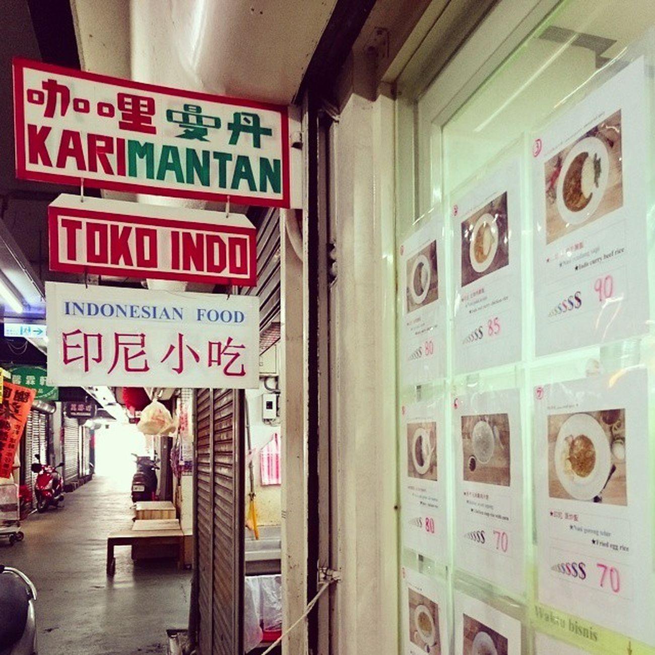 咖哩曼丹 印尼小吃 Hsinchu 東門市場