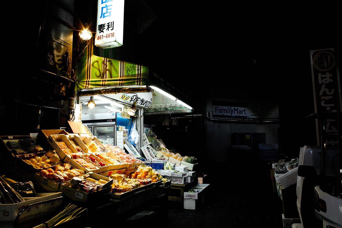 Streetphotography Market Store Retail  No People Night Illuminated Indoors  Food Japan Photography Night Lights EyeEm Best Shots Nightphotography Vegitables Neon Night Photography Shibuya Street Photography Eyeemphotography