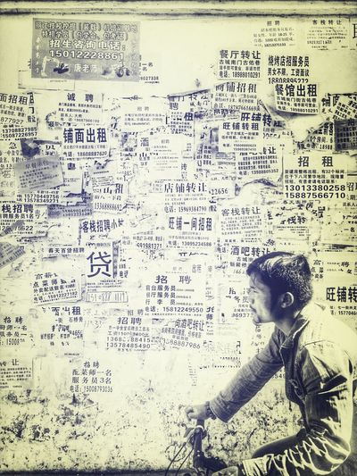 丽江的商业