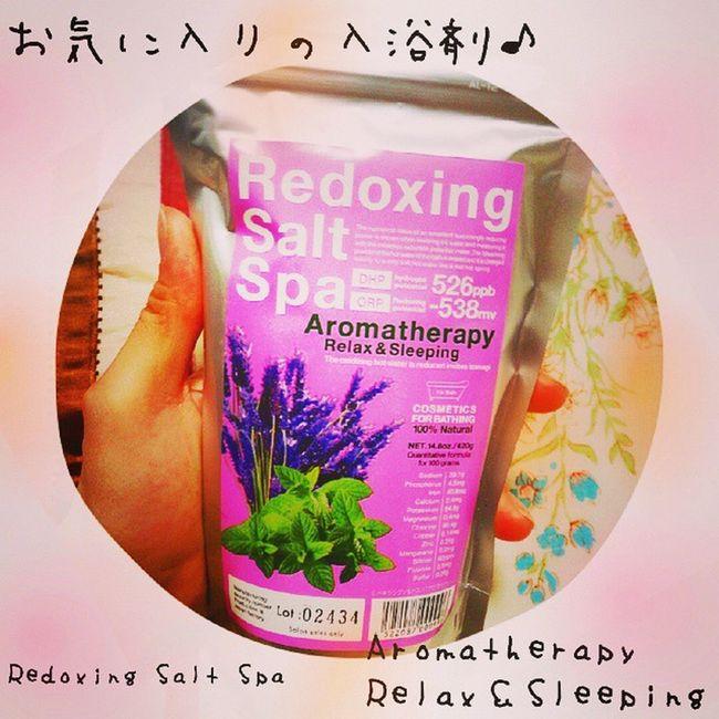 もうひとつのバスソルトは、いつもお世話になっている 美容室:コースト(Coast)@yuto0128 リピート購入している、 レドキシングソルトスパのアロマセラピーtype~(*´-`)♪ ラベンダーとメリッサの香りで気持ち良いです♪ 優人さんいつもありがとうございます♪ バスソルト お気に入り Redoxing Redoxing_Salt_Spa Aromatherapy Relax Sleeping ラベンダー メリッサ 良い香り