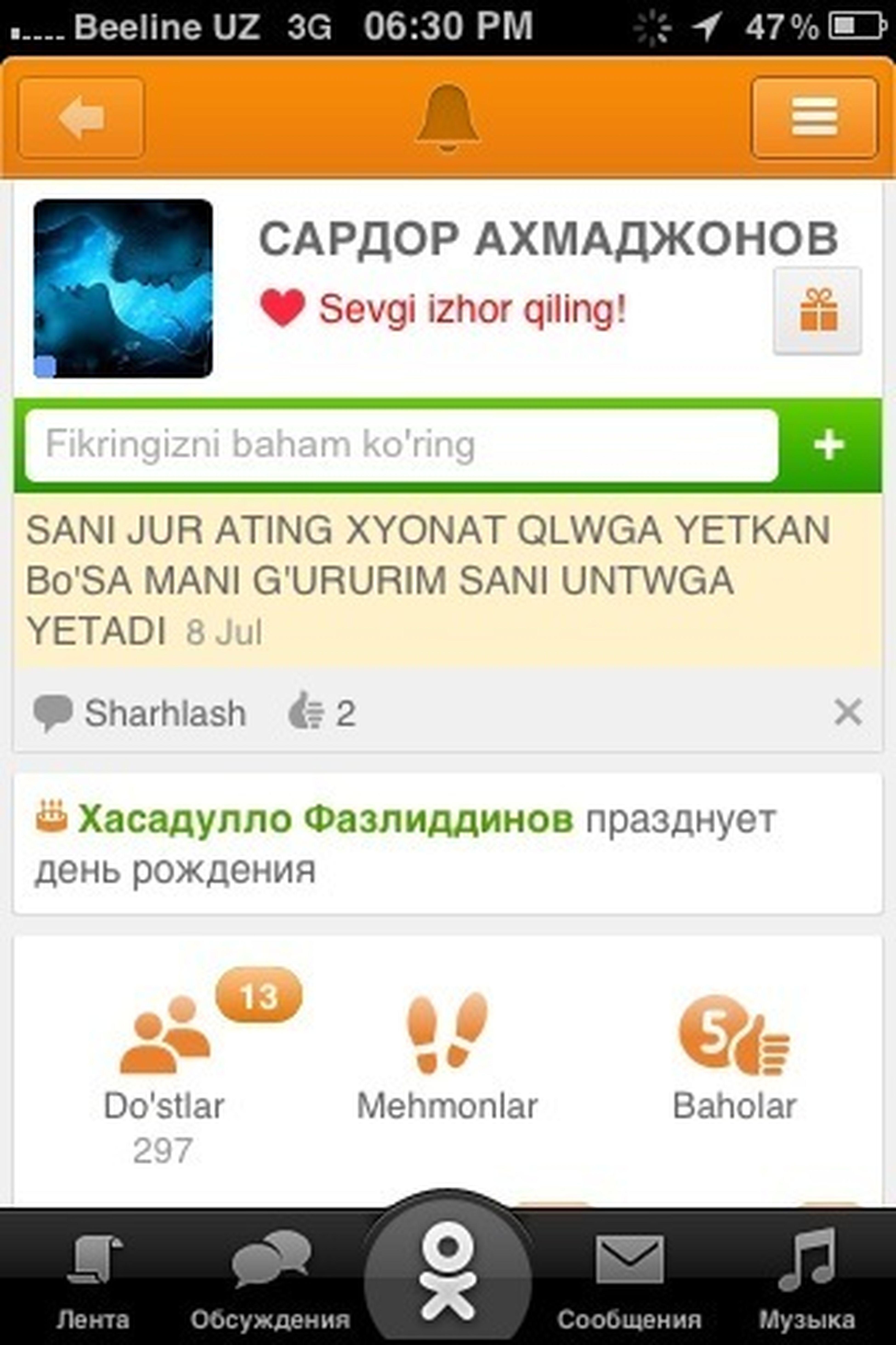 Moya Profil