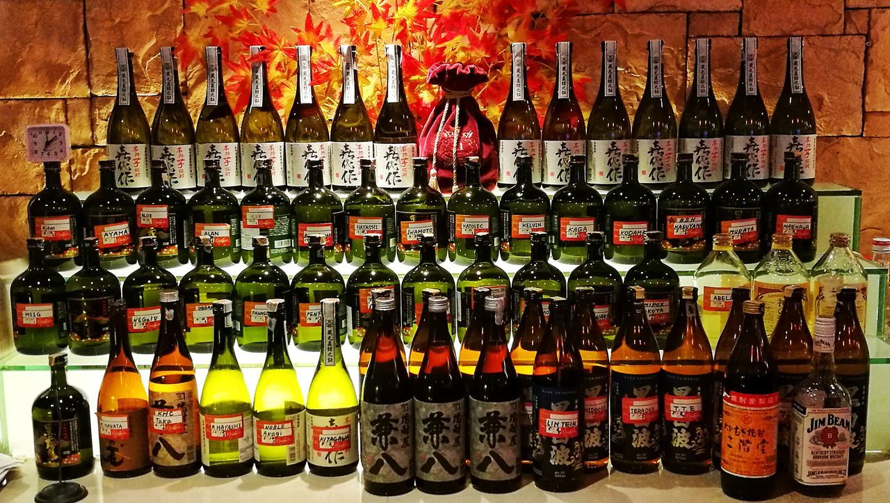 Japanese Wine Japanese Wine Store Japanese Whisky Whisky Bar Whisky Collection Whisky Bottle Bottle Large Group Of Objects Choice Drink Abundance For Sale Alcohol Food And Drink In A Row Variation Wine Bottle Arrangement Retail  Shelf No People Indoors