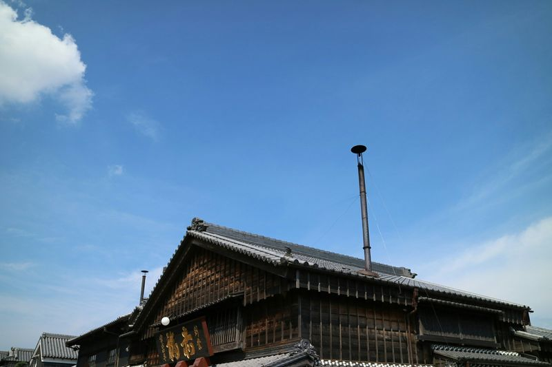 Japan Mie Grand Shrine Of Ise Naiku Street Sunny Holiday Blue Sky Roof Chimney