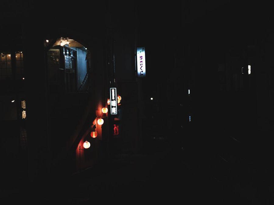 Night Japan Nozawaonsen Chouchin