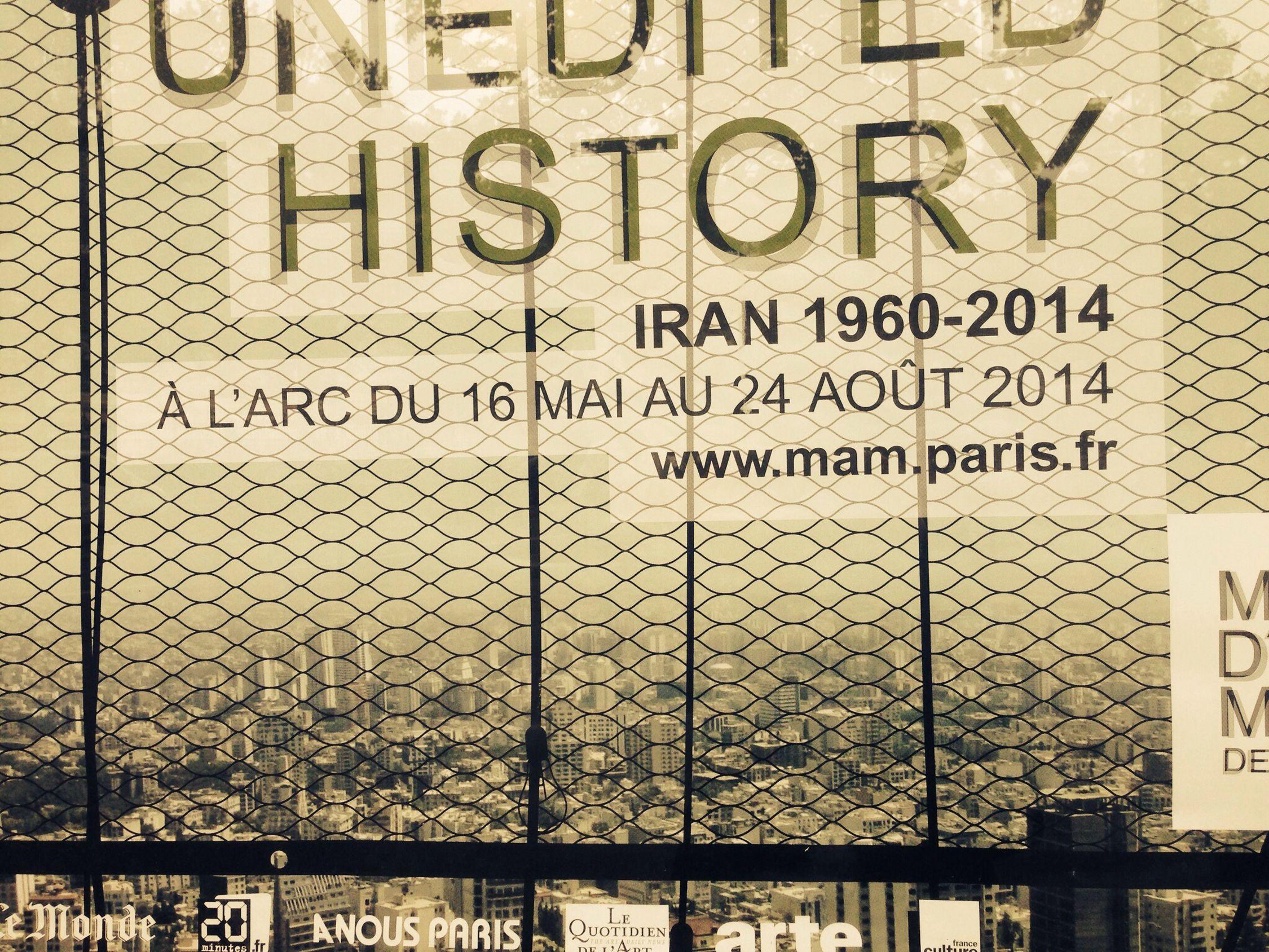 Art Exhibition Hello World IranParis