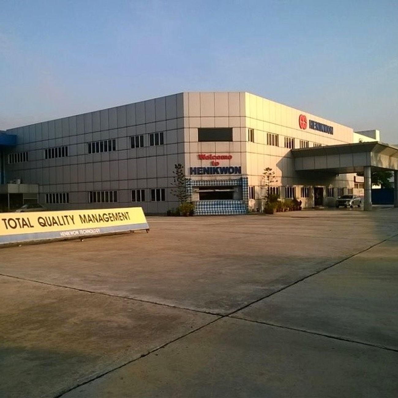 My training centre :3 Henikwon corporation 3 Months