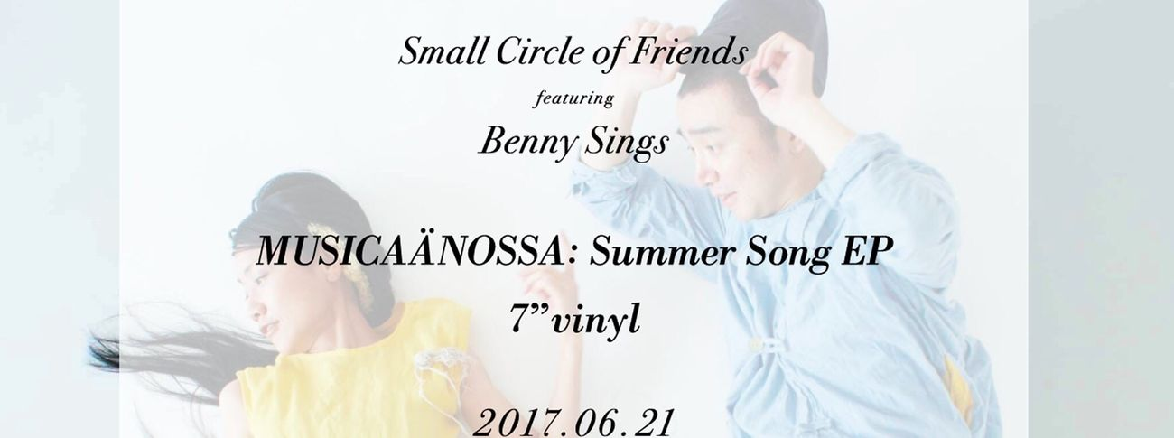 "75 NEWS : Small Circle of Friends 2017年6月21日に11枚目AL『Silence』から「サマーソング」7"" Vinyl Vinyl発売決定。カップリングは「 Bennysings Benny Sings」をフィチャー!👉www.scof75.com Scof75 Studio75 Tokyo"