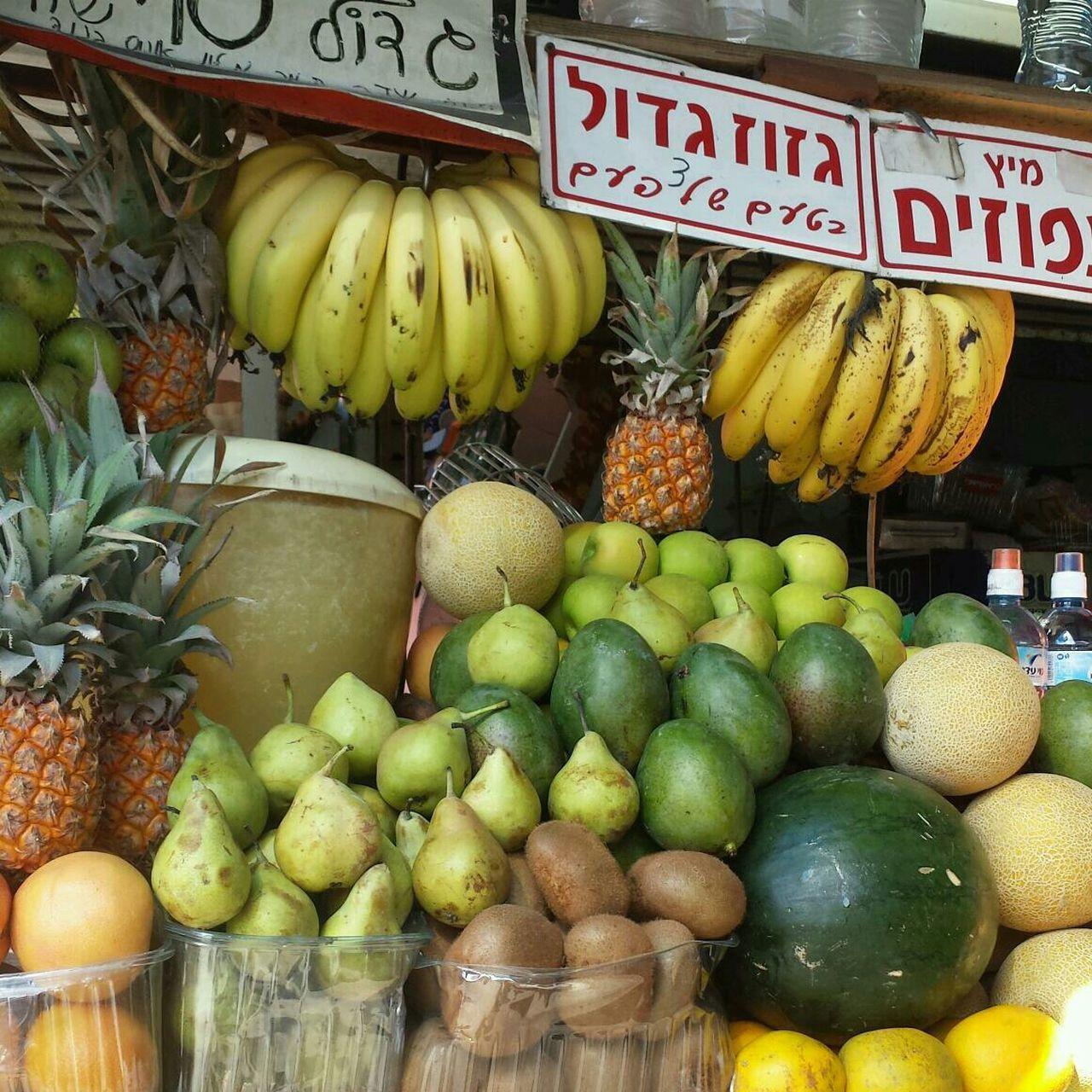 Eat More Fruit Smoothies Fresh Fruits