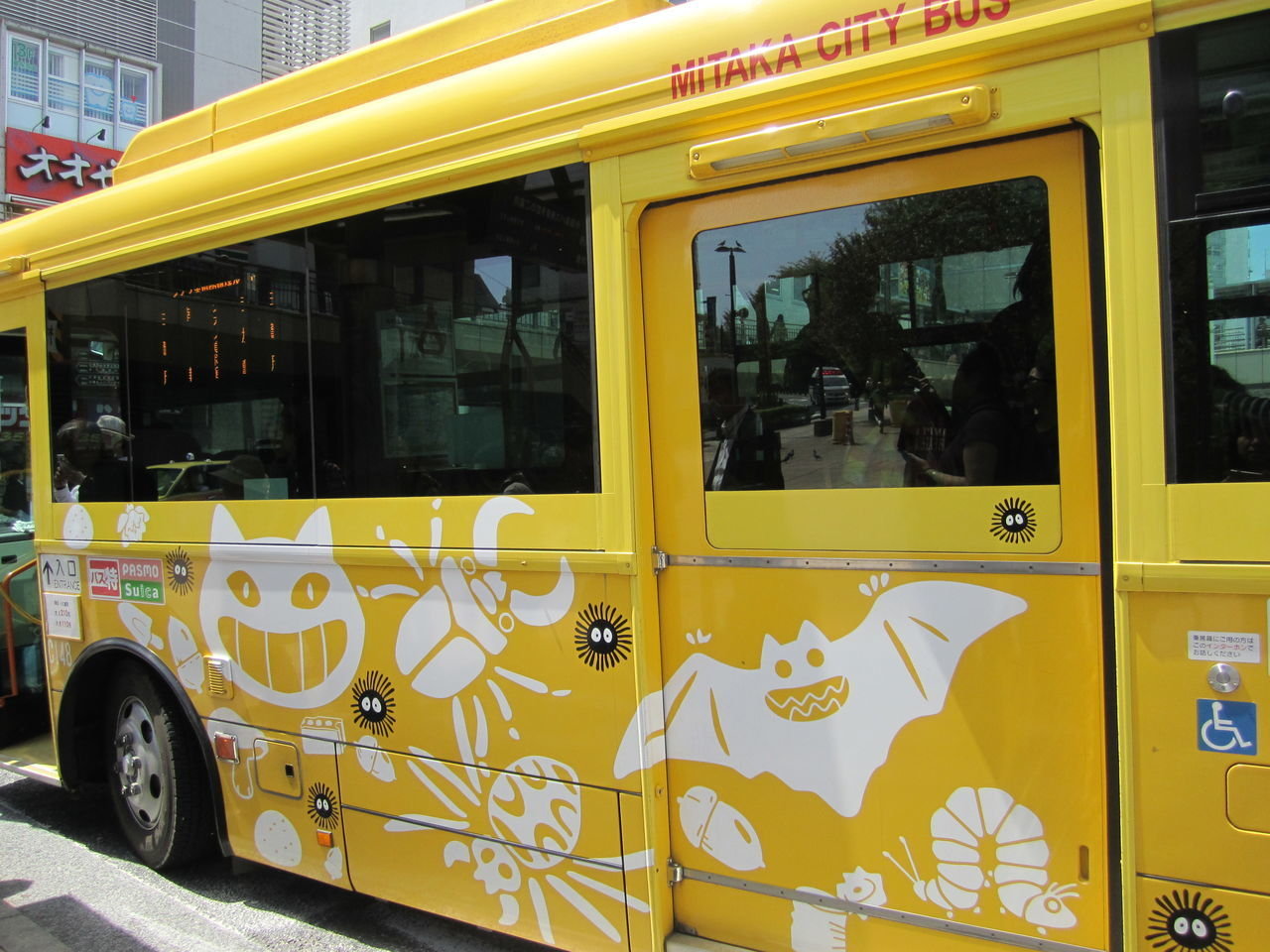 Bus City Bus Day Japan Land Vehicle Mode Of Transport Outdoors Public Transportation Transportation Traveling Window Yellow