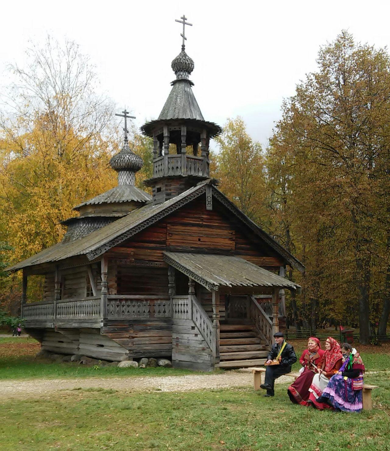 Architecture Autumn Grass National Outdoors People Tree Velikiy Novgorod