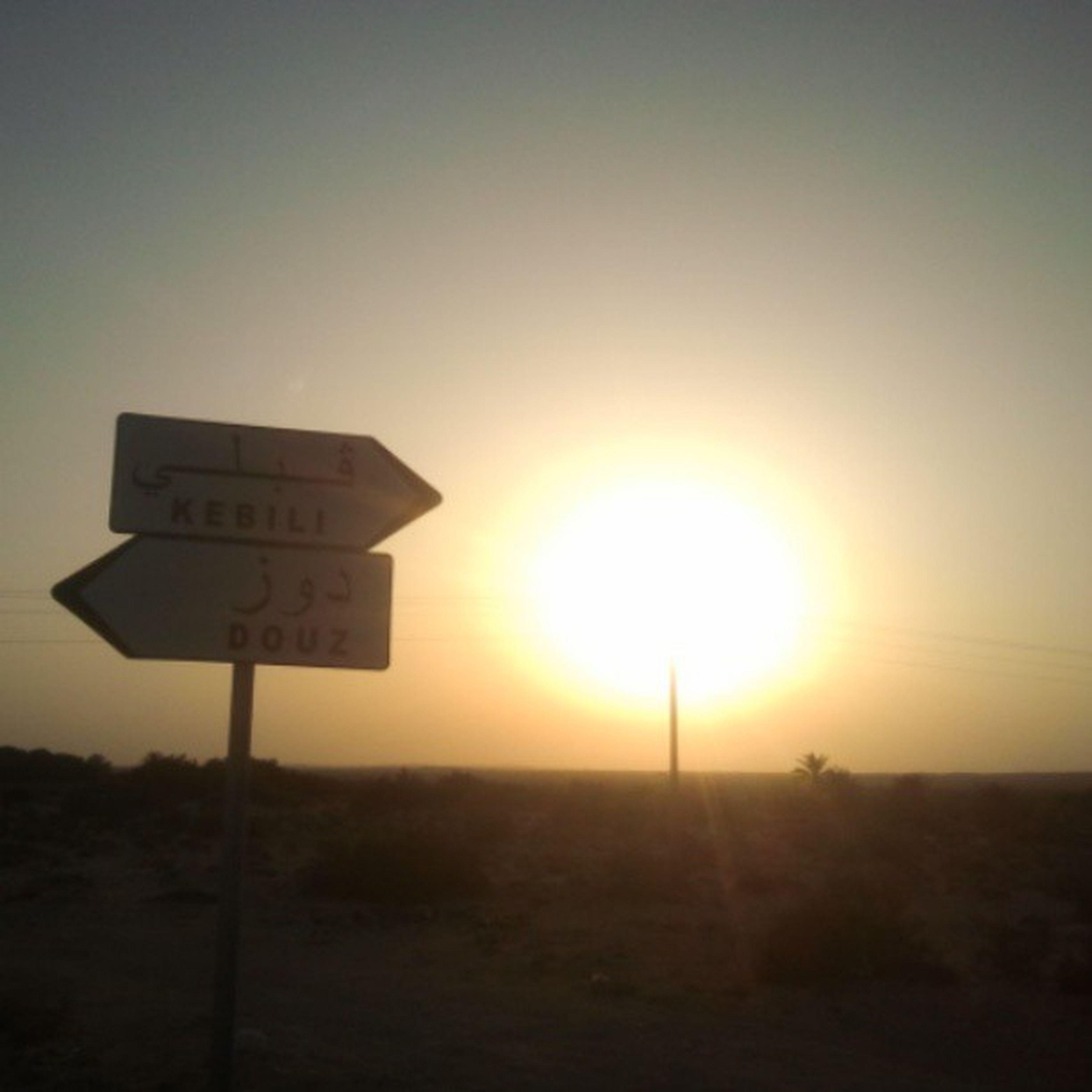 Sunset SansFilter Douz Tunisie Tunisia