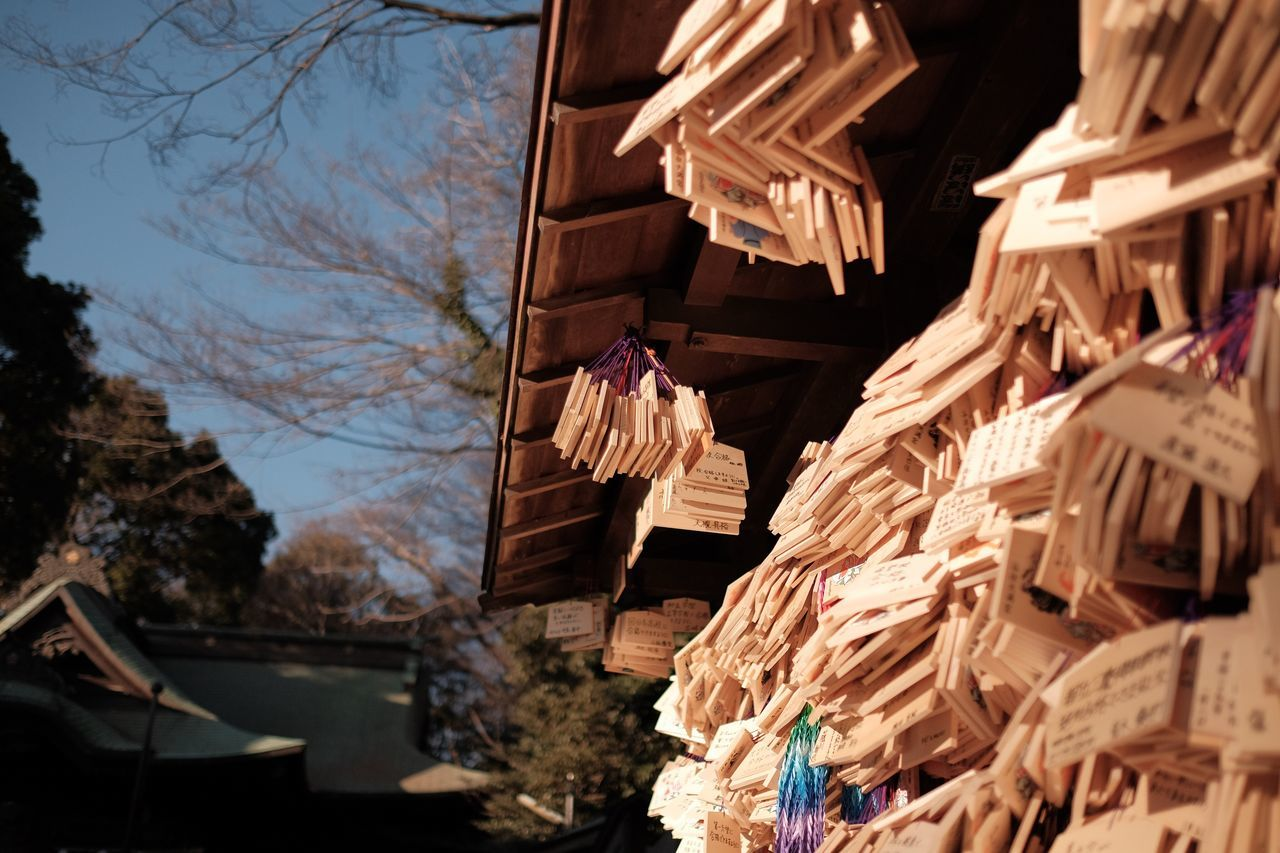 Ema, wooden boards on which people writes their wishes of the year. Now the God is extremely busy. Hanging Low Angle View Sky Outdoors No People Day Architecture Japan Tokyo Shrine Shinto Shrine Kunitachi Shrine Of Japan Culture Shinto Old-fashioned New Year New Year Around The World
