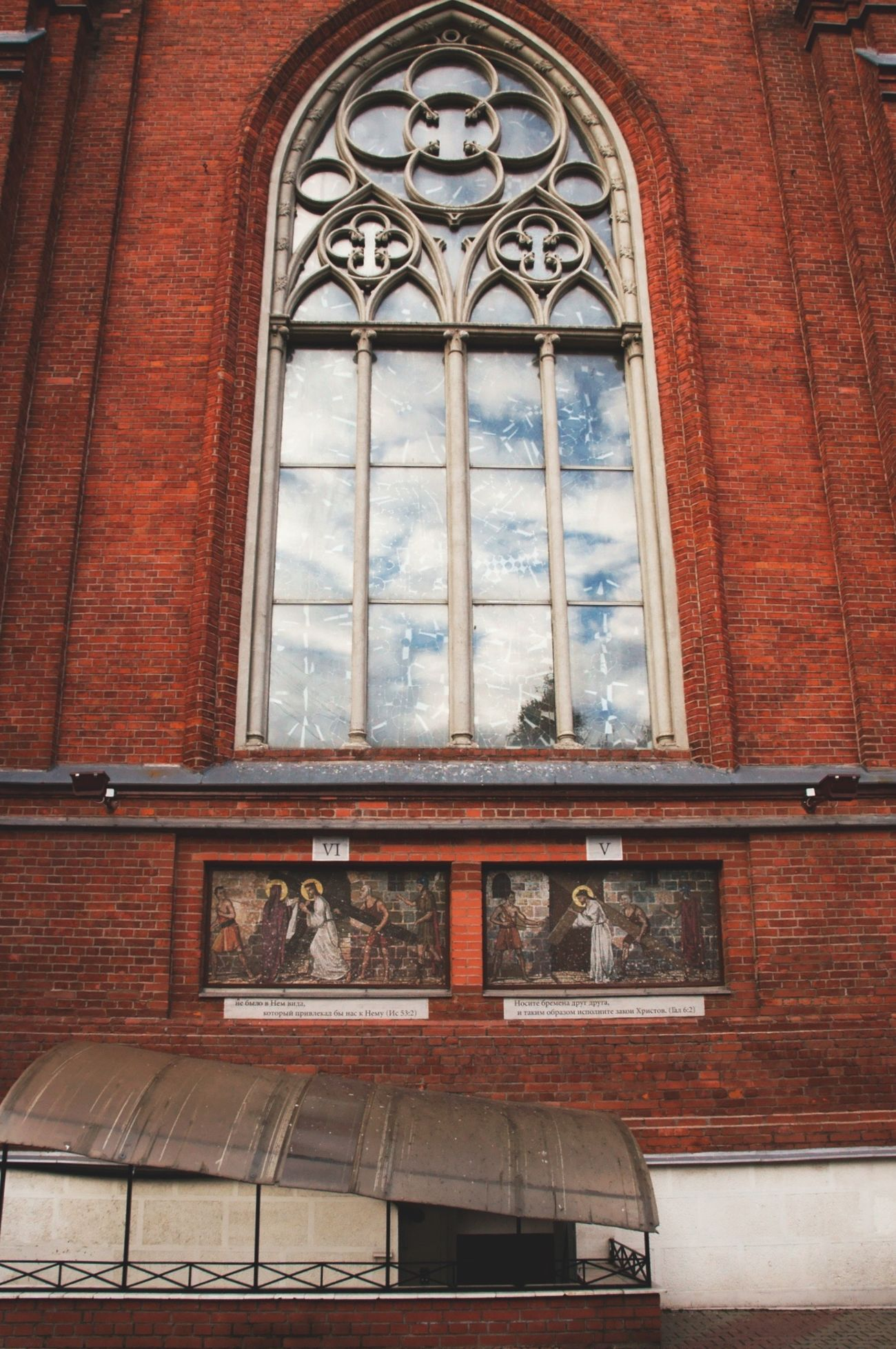 Taking Photos What I See Colors Walking Around Russia In The City Moscow City Architecture From Russia With Love Gothic Gothic Architecture Gothic Church Roman Catholic Church Roman Catholic Cathedral Other Perspectives 21 Century XXI  Wall Walking