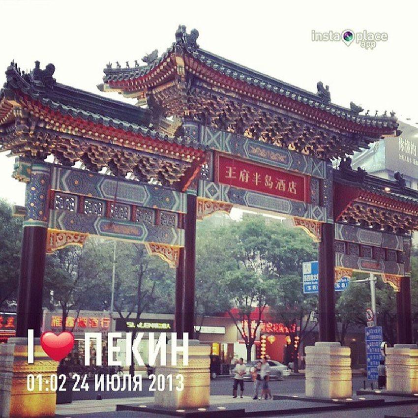 Beiging China Gate пекин