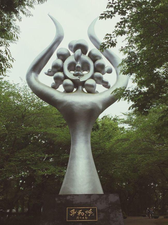 岡本太郎 Hello World Art 平和を呼ぶ Taking Photos