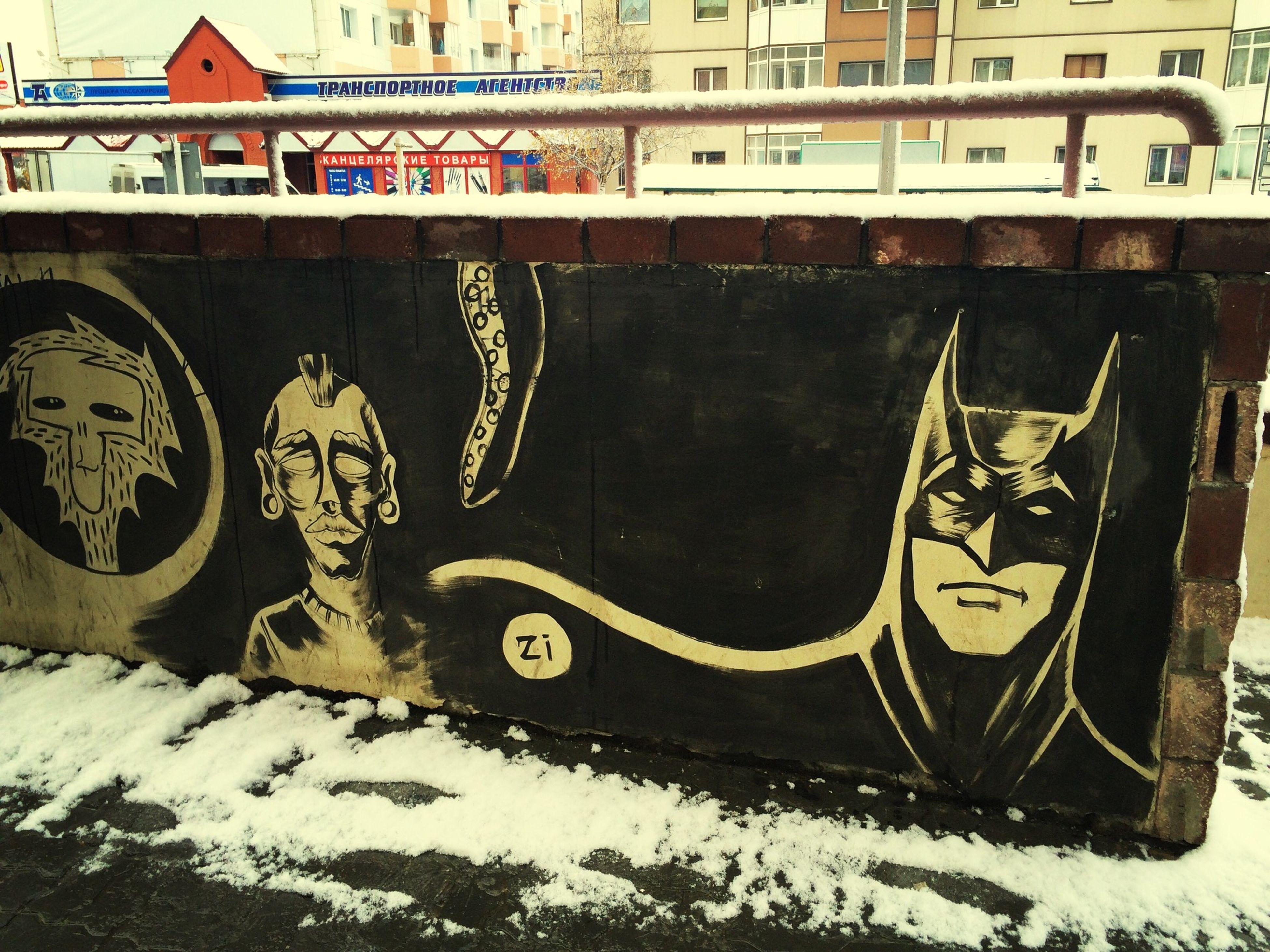 Streetphotography Graffiti ялюблюсвойгород Batman