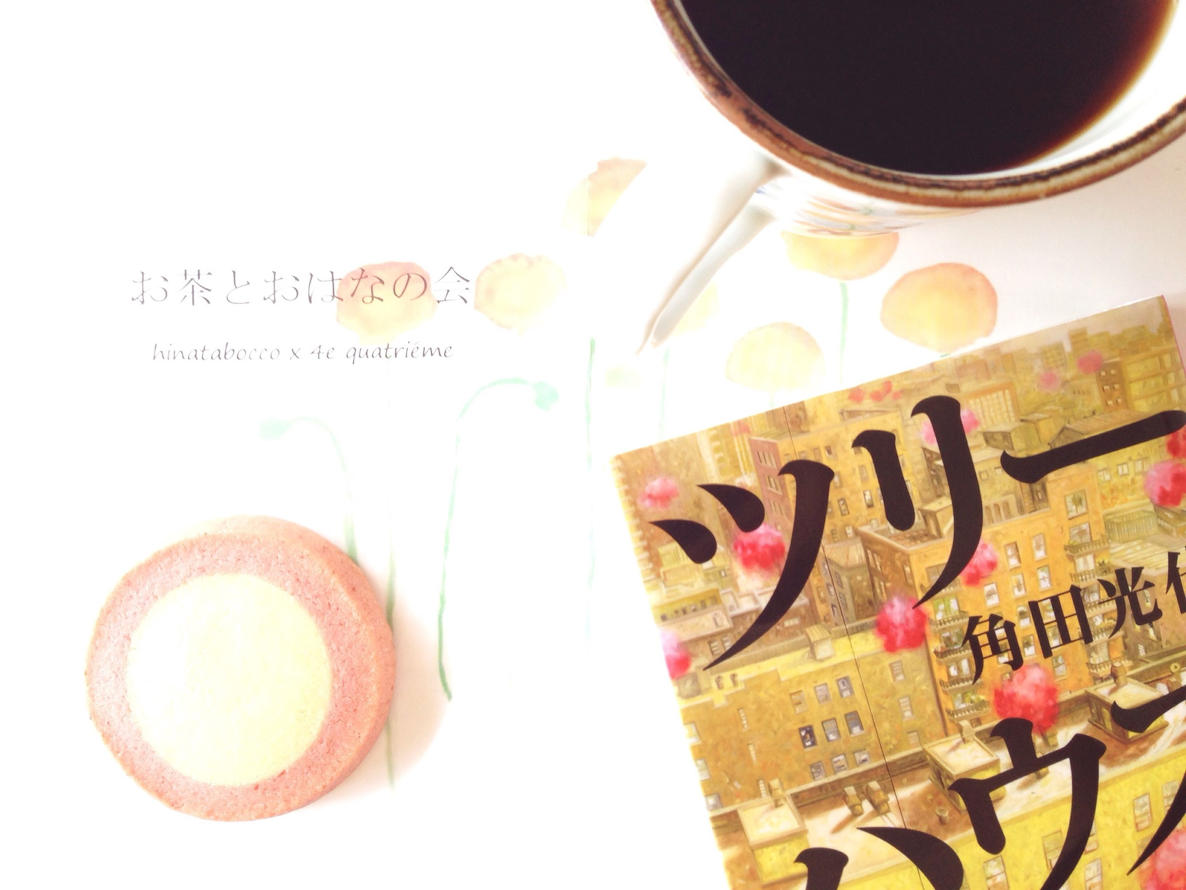 text, western script, communication, indoors, food and drink, still life, drink, close-up, table, freshness, coffee cup, number, refreshment, paper, no people, capital letter, high angle view, food, coffee - drink, information