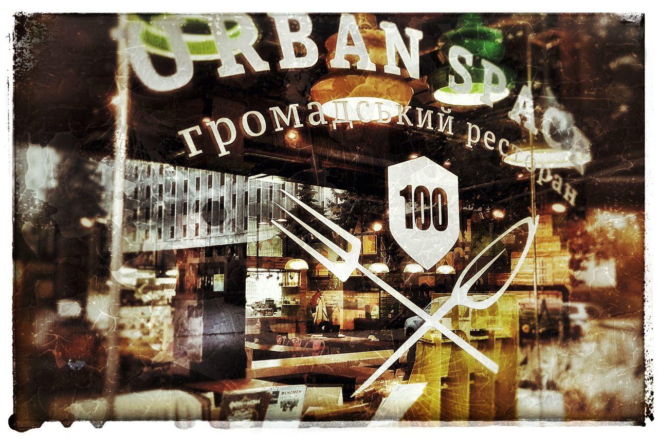 Foodcourt Urban Space Ivano-Frankivsk Food