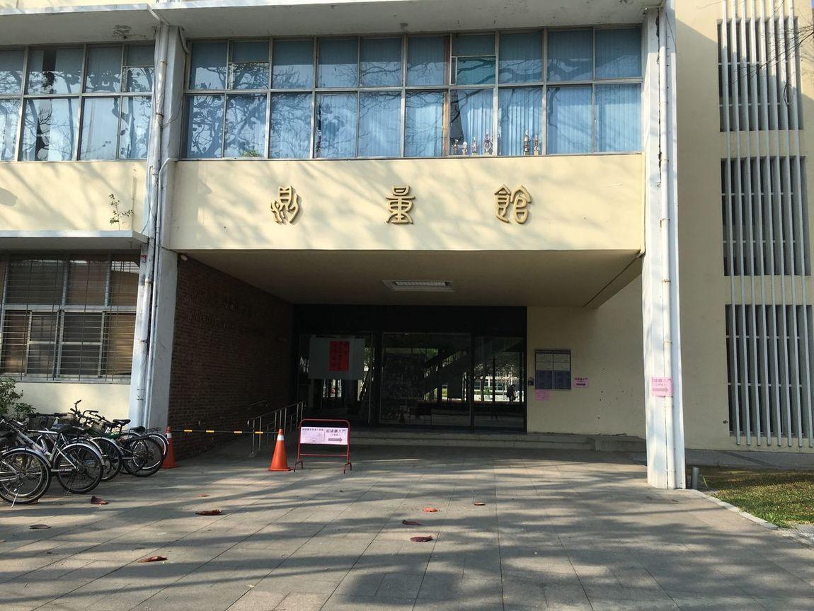 臺灣 台南 臺南 Tainan Test 考試 Taiwan 二月 February 教室 成大 成功大學 Taiwanese 測量 Survey