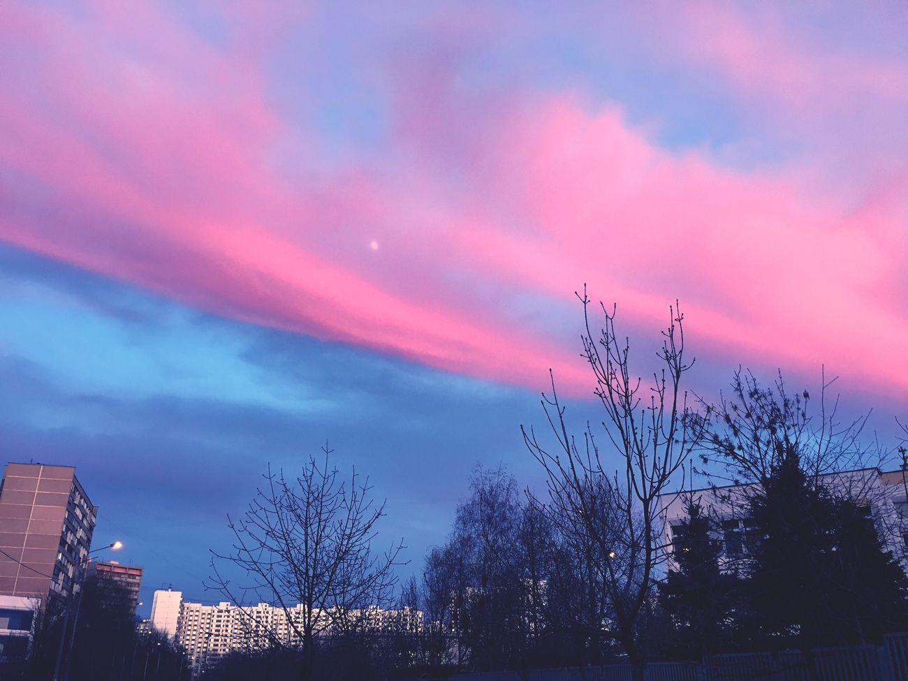 Sky Sky And Clouds Evening Sky Beautiful Nature