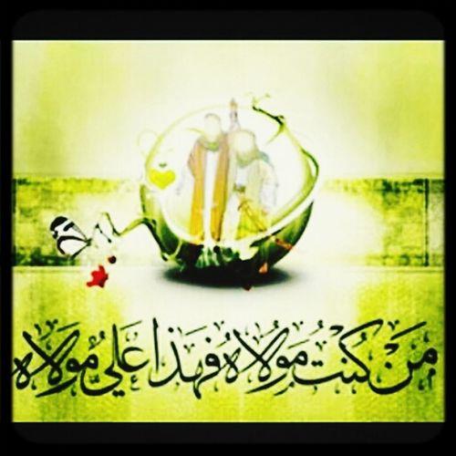 اهل البيت Ali يوم الغدير صار العشق غديري ♡علي علي اميري ♡