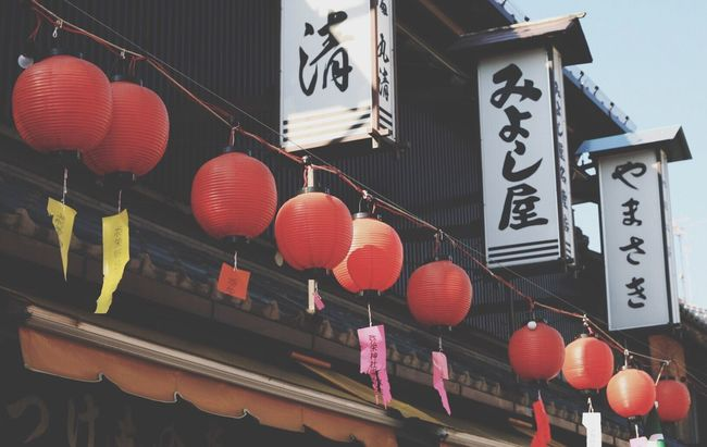 Hanging Lantern Culture Low Angle View Paper Lantern Red Japan Smile For You ;-) From My Point Of View EyeEm Best Shots Hello World Taking Photos Fine Art Photography Cityscapes Streetphotography Street Photography Streetphoto_color Film Photography 35mm Film Analogue Photography