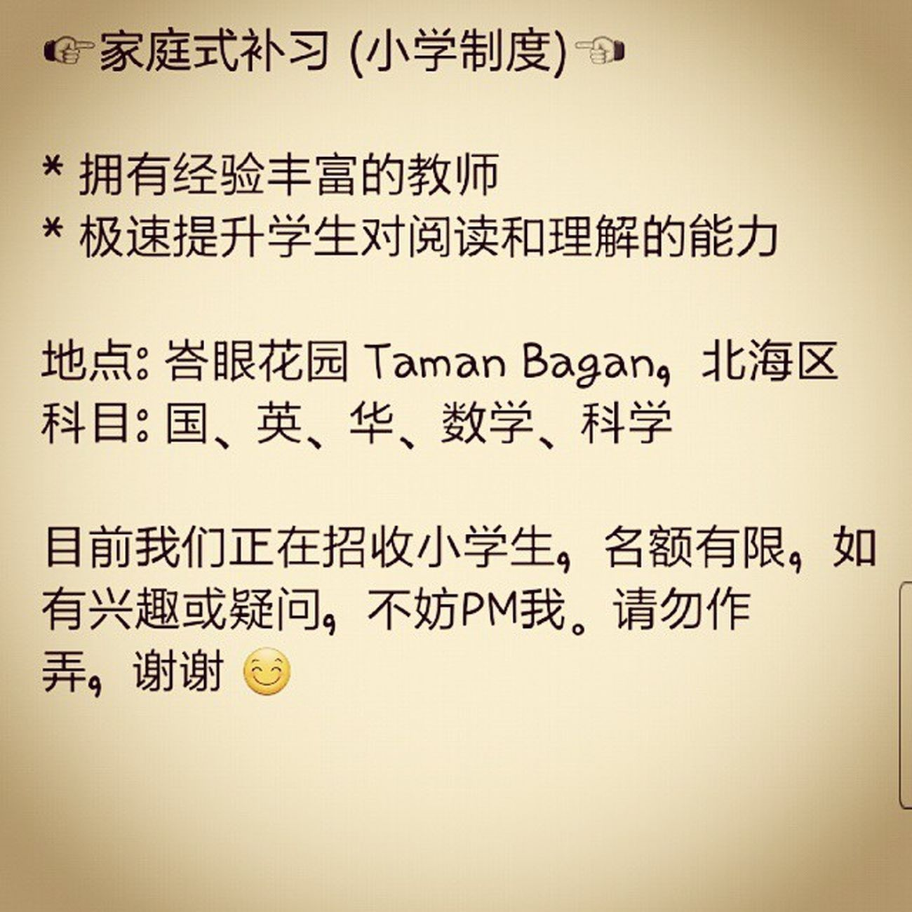 wechat: Jeffreykhooboochean Facebook: Jeffrey Khoo (Jeffreykhoo98@hotmail.com) Thankss~ Tuition Primaryschool Tamanbagan Butterworth student teacher