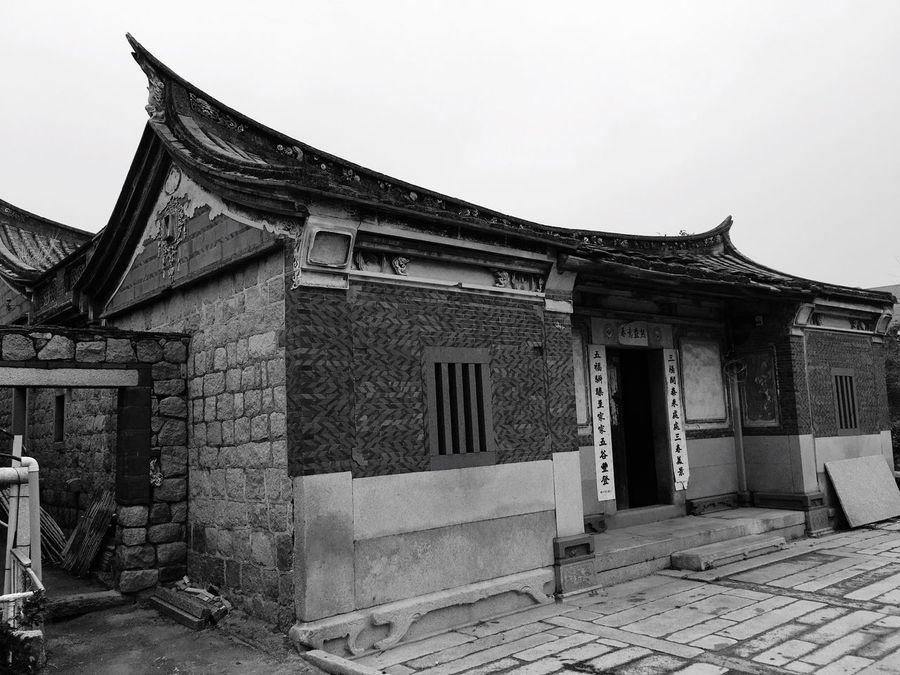 Oldhouse Oldchinesevillage