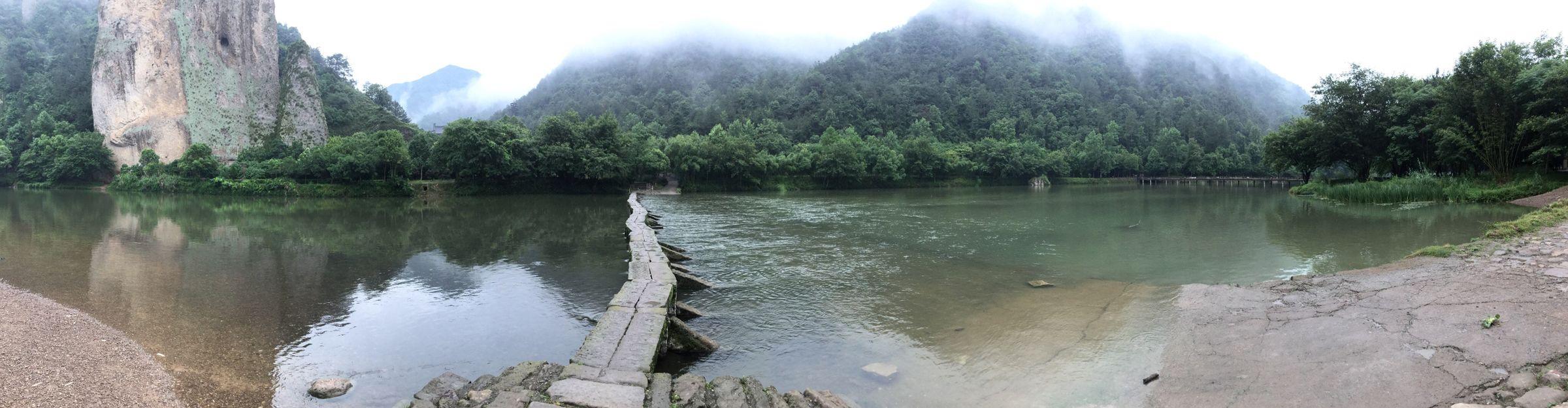 By Lee Bridge Fog Trees River Mountains