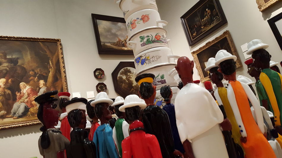 Scool Trip Museum