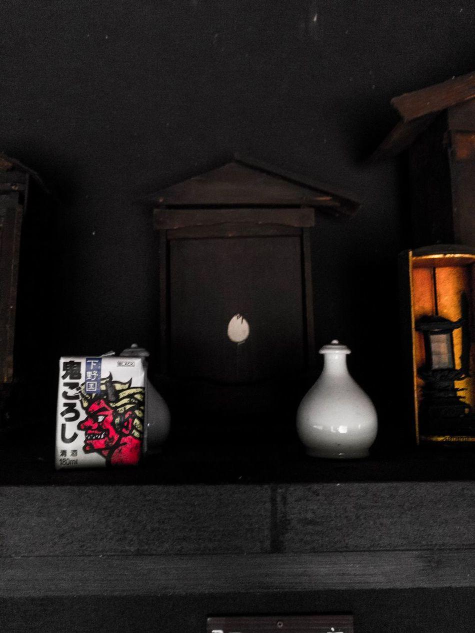 かまど 神 竈神 Kamado Shrine として、竃の火は、良く神聖視されて崇められたそうで。それかな。Fire in kamado was often sanctified. Kamado Kamidana A household Shinto alta. Altars 竃 Japanese Style Old House Home Interior Place Of Heart Live For The Story From My Point Of View EyeEm Gallery EyeEm Best Shots EyeEmBestPics Praying