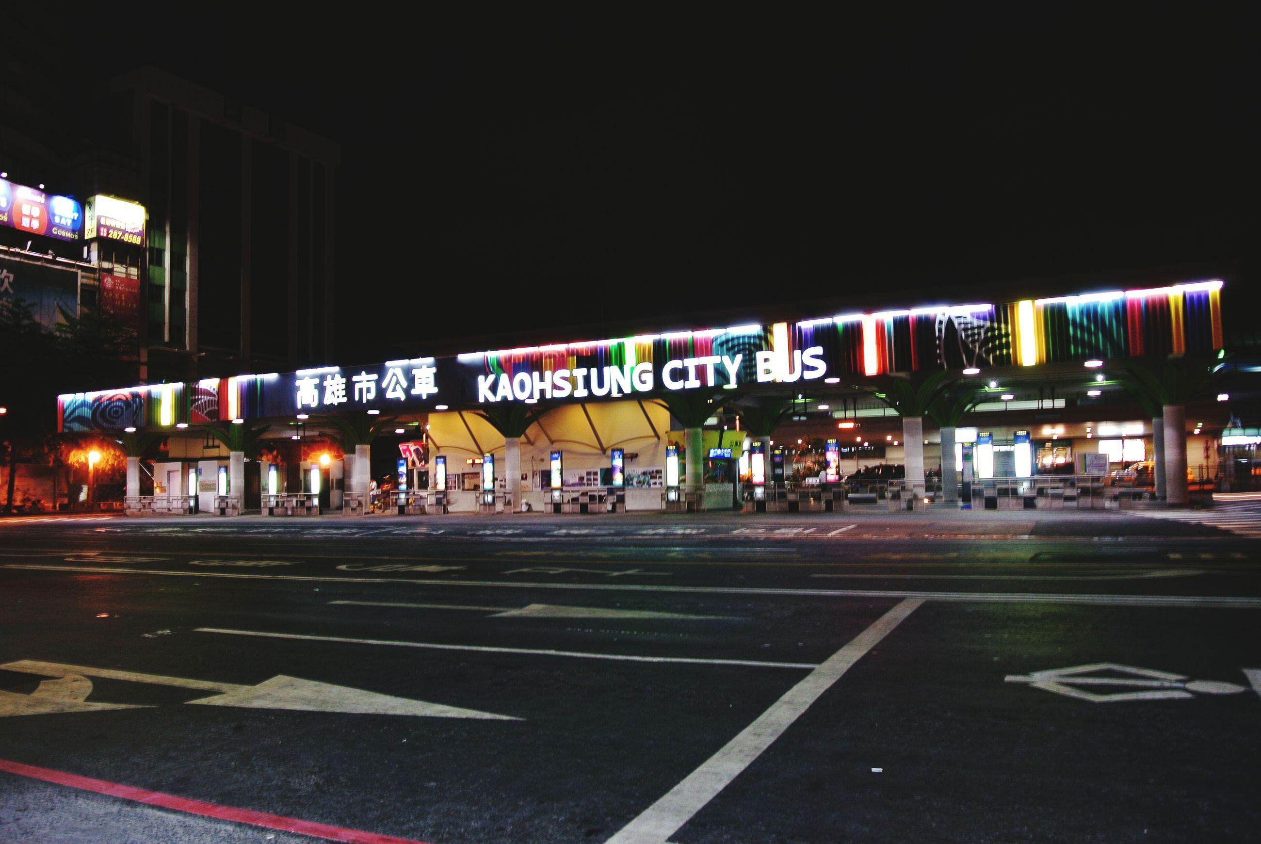 高雄 台灣 Bus 公車站 Kaohsiung Bus Station Taiwan