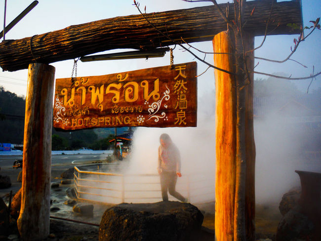 Hot Spring by the side of the main road while traveling up into Chiang Rai, Thailand. Natural Hot Springs Hot Springs Steam Travel Photography Traveling Side Of The Road Roadside Attraction Roadside Attractions Roadsideattraction Chiang Rai Chiangrai Chiang Rai | Thailand Thailand EyeEm Thailand Showcase August Hotspring Hotsprings Travelphotography Tourist Attraction  Touristattraction Natural Light Early Morning Light Early Morning