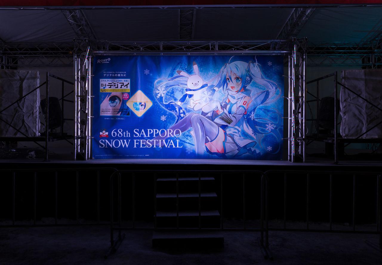 Hokkaido Japan Miku Night Night Lights No People Outdoors Sapporo Snow Miku 2017 Snowfestival Stage Text