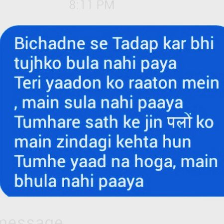 Shayari Feelings Mine