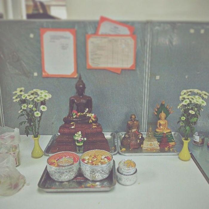 Songkran festival.