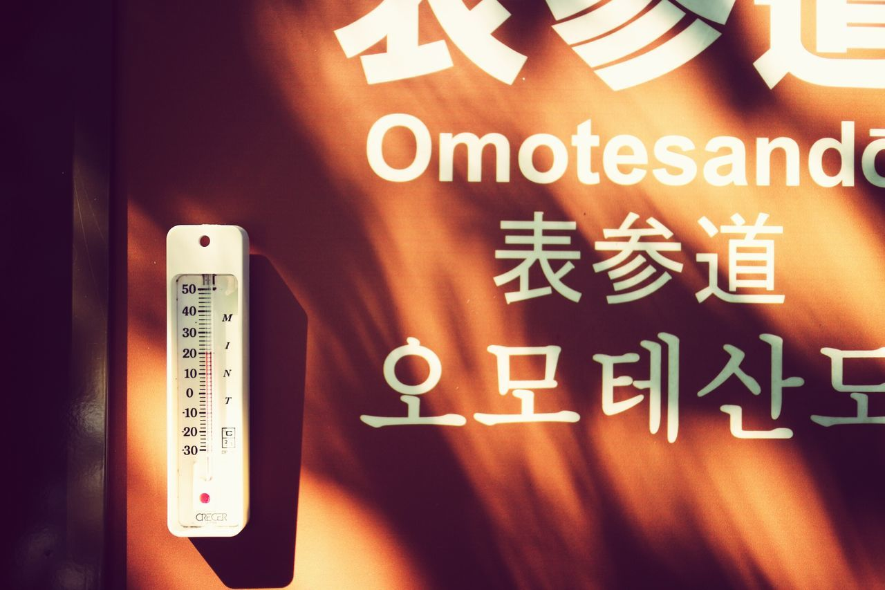 Text Close-up No People Day Cold Temperature Thermometer Display Japan Nikko Travel Transportation