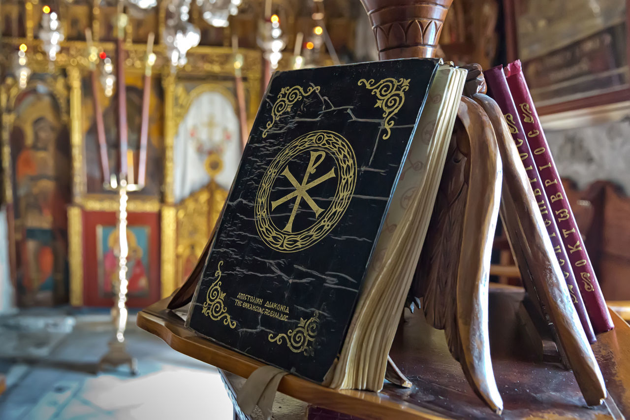 Old religious book at Monastery of Katapola, Greece Antient Black Book Books Close-up Day Greece GREECE ♥♥ Hanging Indoors  Monastery Monk  No People Old Preserve Religion Retail  Spirituality Spirituality Tranquility Travel Travel Destinations