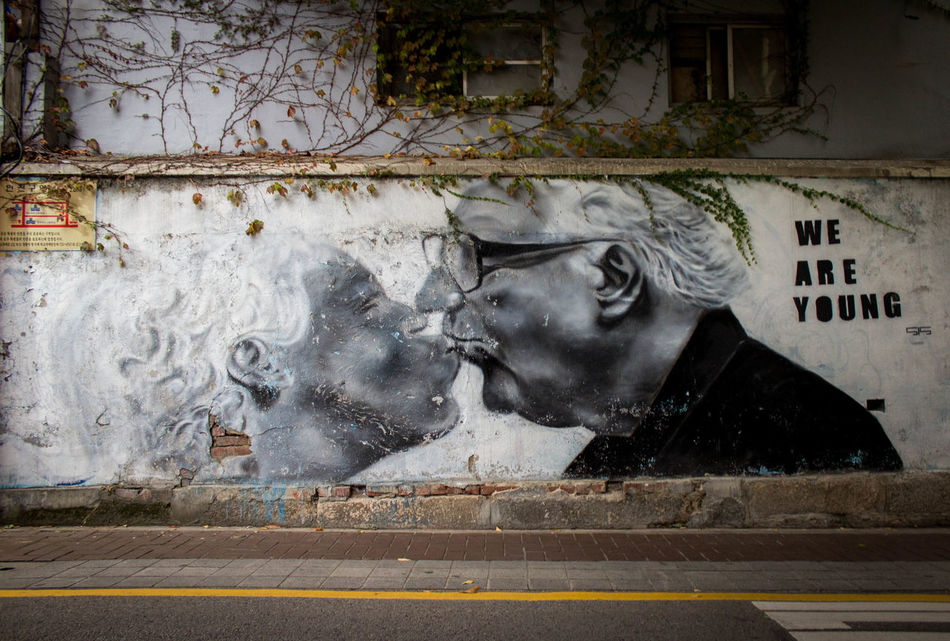 """""""Age is something that doesn't matter, unless you are a cheese"""". Luis Bunuel Ageing Art ASIA City Graffiti Inwangsan Kiss Love Outdoors Painting Seoul Shamanist South Korea Street Street Photography Travel Photography Young 서울"""