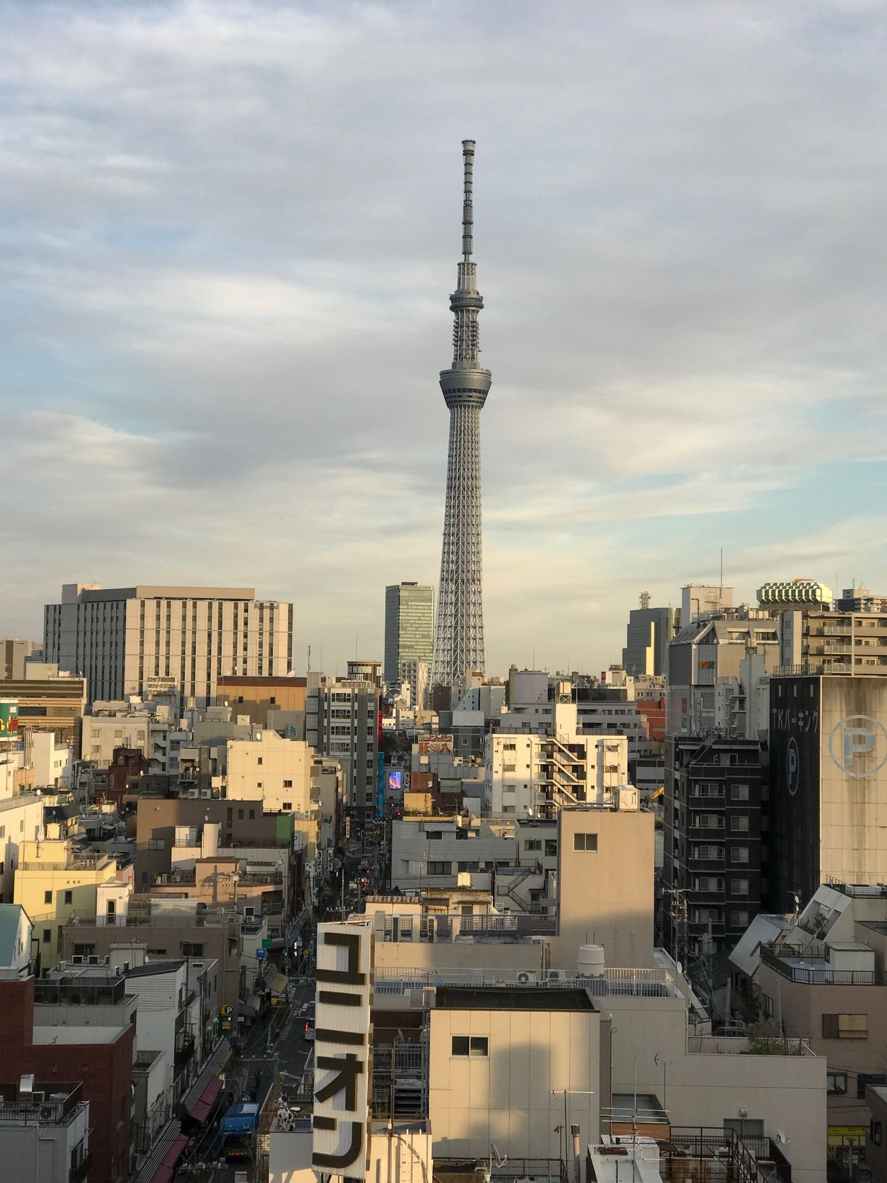 Skytree City Tokyo Urban Cities Landmark