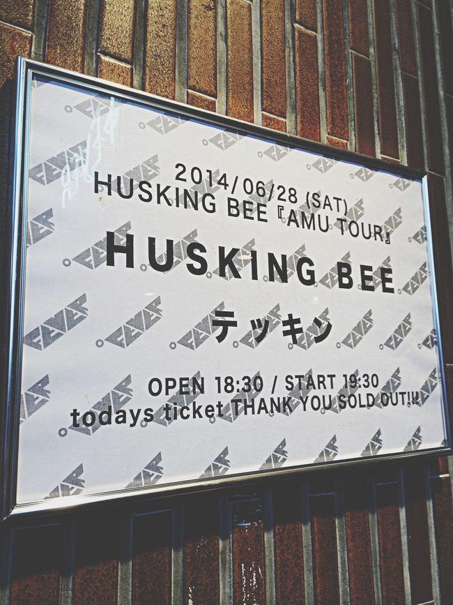 わくわく! HUSKING BEE テッキン Live