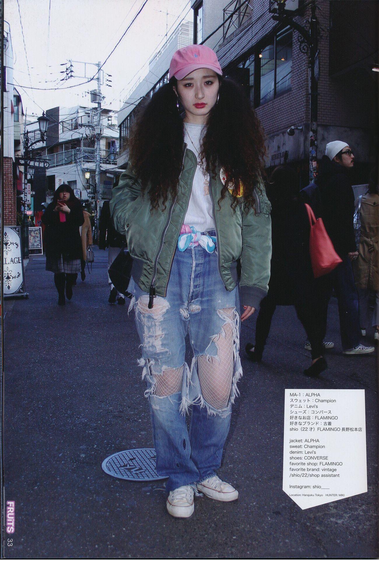 Fruits magazine スナップでmusic legsのタイツ着用されました。 www.pocoapocotokyo.com/ml.html #ぽこあぽこ #タイツ #tights #shibuya109 ぽこあぽこ タイツ Tights Pocoapoco Shibuya109