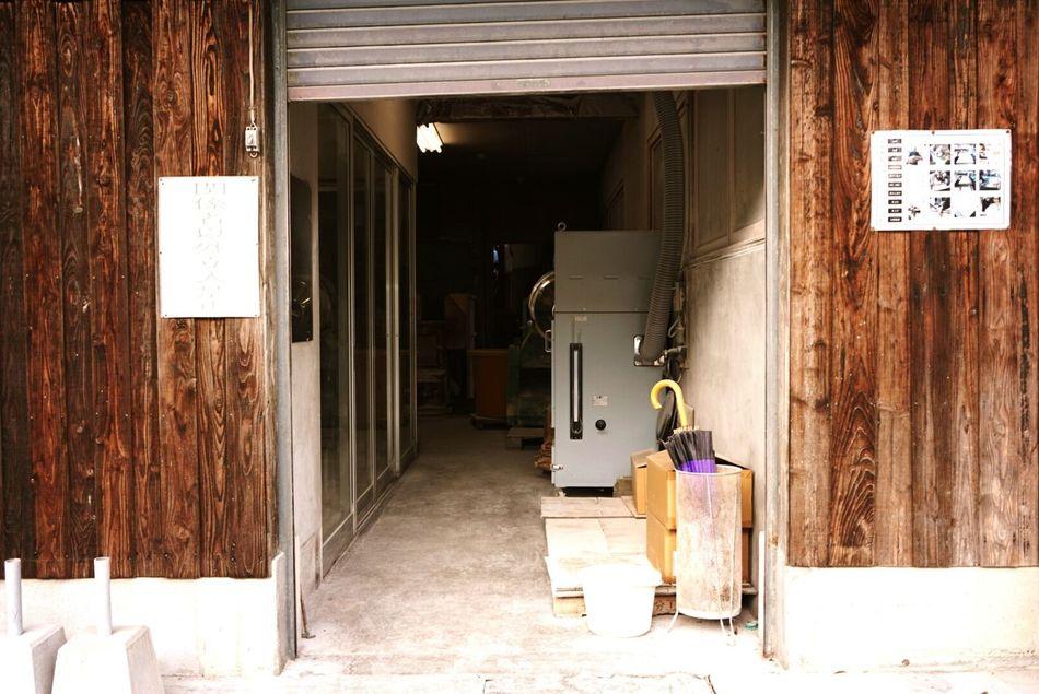 秋月。本葛店。 Fukuoka,Japan Akizuki Japanese Style Shop Looking At Camera Talking Photo Shorttrip Nice Day Looking Good Door