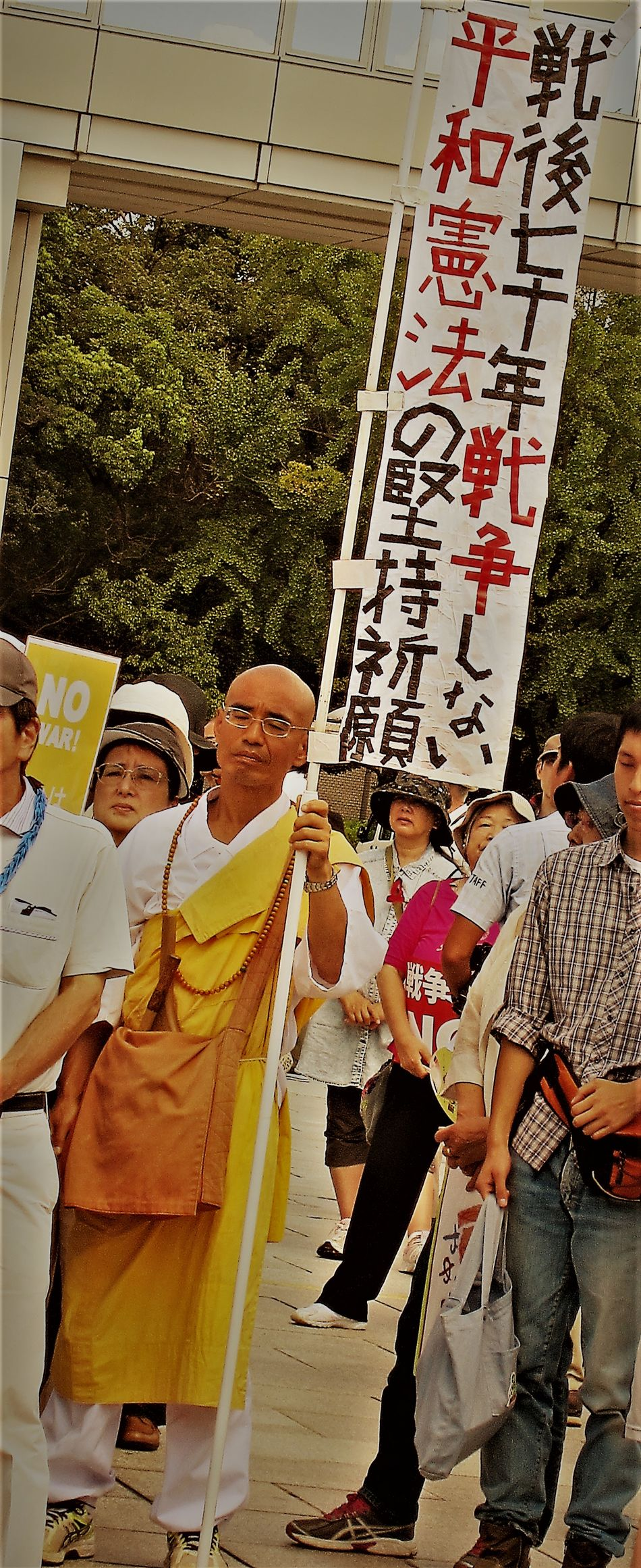 Anti Abe Protest Buddhist Monks City Communication Japan Large Group Of People March Monk  Outdoors People Politics Protest Protest March Protest Posters Protest Rally Protest Signs Protesters Protesting Real People Resist Resistance  Sign Signboard Standing Text