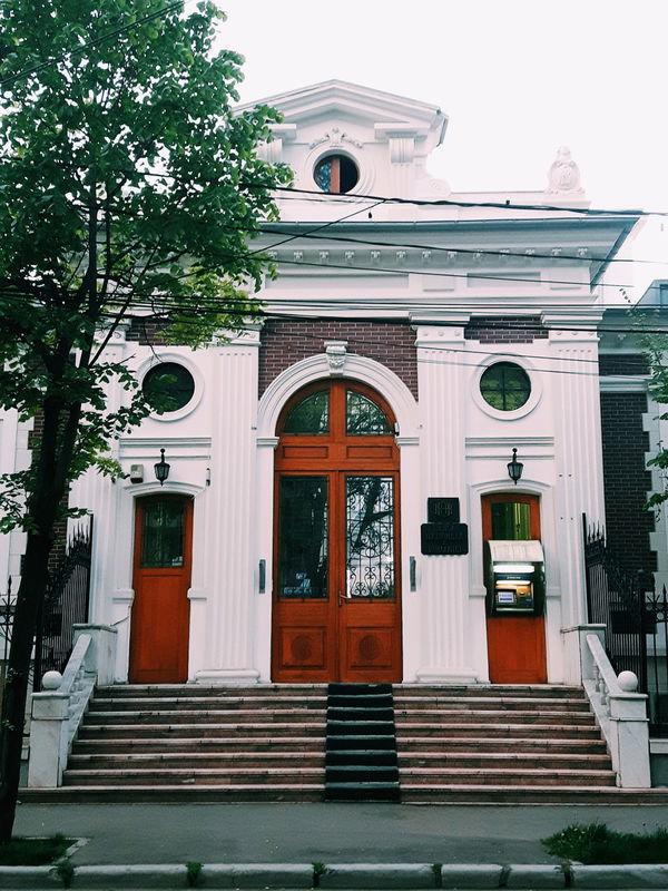 Architecture Bank Braila Romania