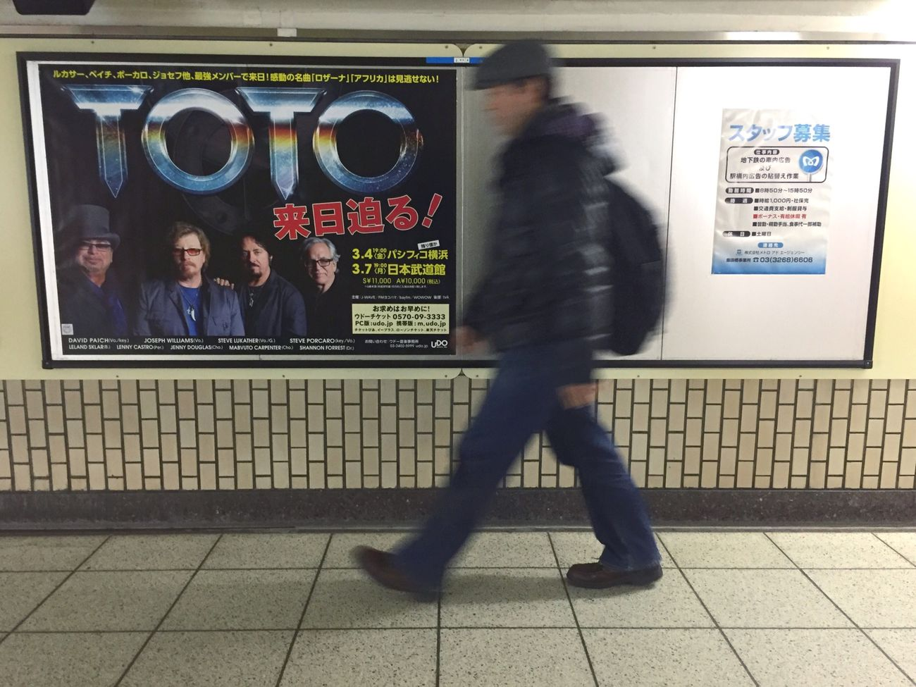 Notes From The Underground Streetphotography Tokyo Street Photography Toto